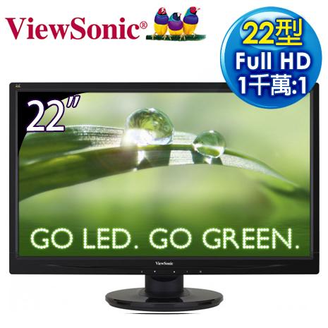 ViewSonic優派 VA2246M 22型寬 超廣角無邊框設計 LED液晶螢幕