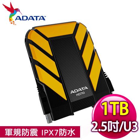 ADATA 威剛 HD710 1TB USB3.0 2.5吋軍規防震防水行動硬碟 - 黃