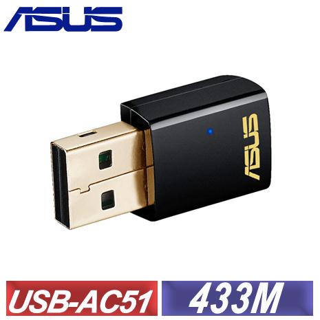 ASUS 華碩【USB-AC51】無線網路卡