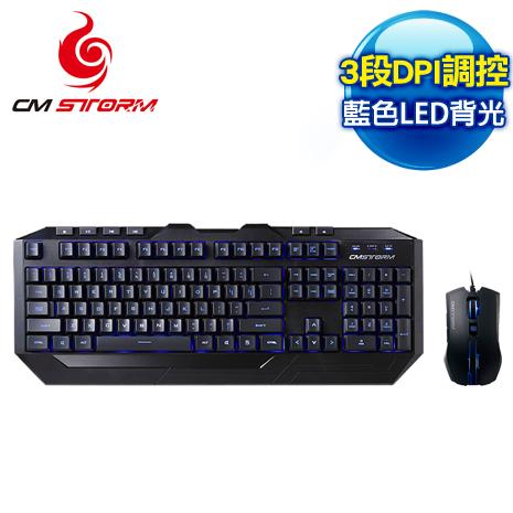 CM Storm Devastator 破壞神 背光電競鍵盤滑鼠組