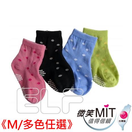 【微笑MIT】 ELF/三合豐-純棉寶貝點點短襪 6802(6雙/M/多色任選)