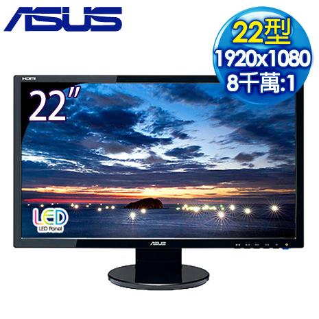 ASUS華碩 VE228SR 22型 LED背光 高對比液晶螢幕