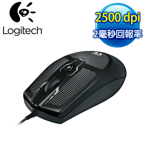 羅技 G100s 玩家級光學滑鼠