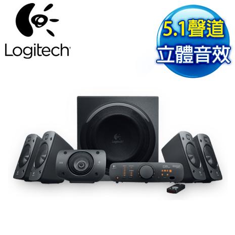 羅技 Z906 5.1聲道音箱系統