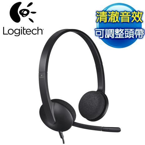 Logitech 羅技 H340 耳機麥克風