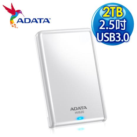 ADATA 威剛 HV620 2TB USB3.0 2.5吋行動硬碟《白》