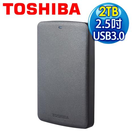 Toshiba 東芝 Basic 黑靚潮 II 2TB USB3.0 2.5吋行動硬碟