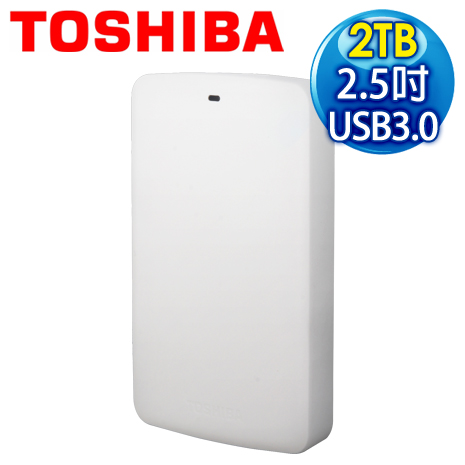 Toshiba 東芝 Basic 白靚潮 II 2TB USB3.0 2.5吋行動硬碟