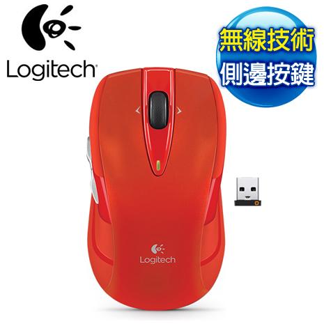 羅技 M545 無線滑鼠《紅》