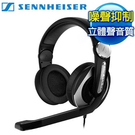 Sennheiser PC330 電競耳機麥克風