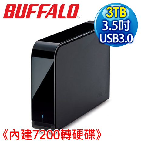 BUFFALO 巴比祿 LXU3 3TB USB3.0 3.5吋外接硬碟