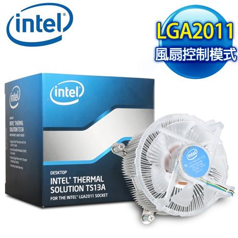 Intel 原廠 TS13A LGA2011 散熱器