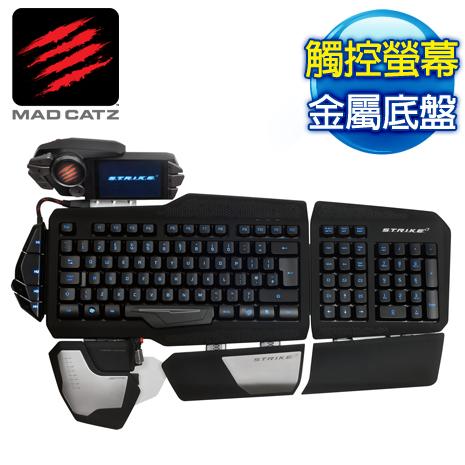 Mad Catz S.T.R.I.K.E. 7 終結者 觸控式電競鍵盤