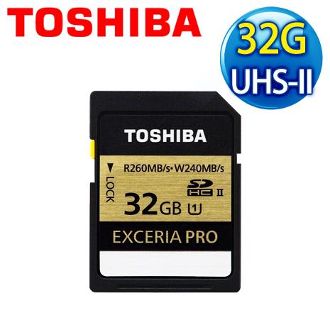 Toshiba 東芝 EXCERIA PRO 32G SDHC UHS-II 高速記憶卡