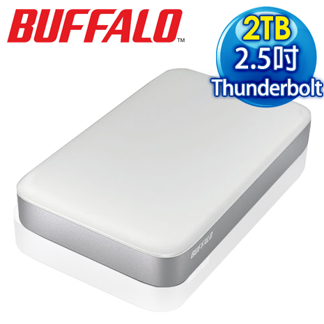 BUFFALO 巴比祿 PATU3 2TB 2.5吋外接硬碟《支援USB 3.0&Thunderbolt》