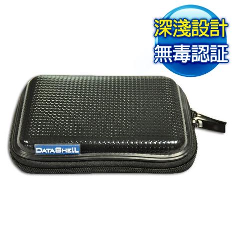DataShell 2.5吋 硬殼硬碟保護包
