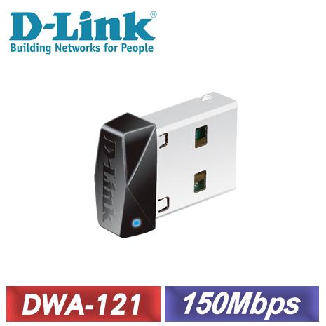 D-Link 友訊 DWA-121 Wireless N 150 Pico USB 無線網路卡
