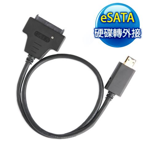 EQ USB Combo 轉 22pin SATA 傳輸線