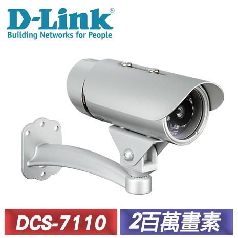 D-Link 友訊 DCS-7110 無線網路攝影機