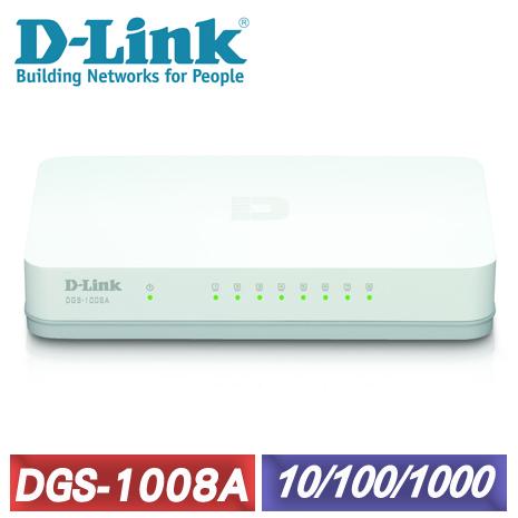 D-Link 友訊 DGS-1008A 8埠 Gigabit 桌上型網路交換器