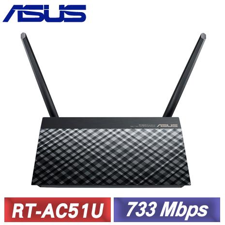 ASUS 華碩【RT-AC51U】雙頻無線分享器