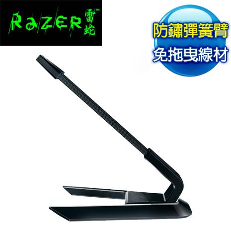 Razer Mouse Bungee 滑鼠線夾