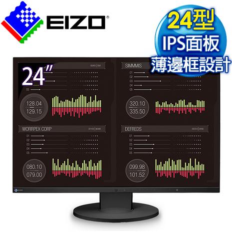 EIZO FlexScan EV2455 24型 IPS 16:10 薄型邊框寬螢幕
