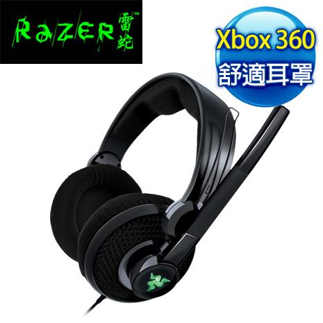 Razer Carcharias 噬人鯊 雙耳機麥克風《For Xbox遊戲主機》