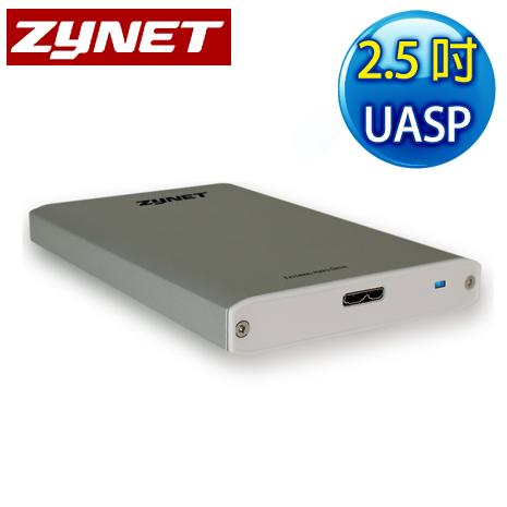 Zynet OP-A226 UASP USB3.0 2.5吋 硬碟外接盒