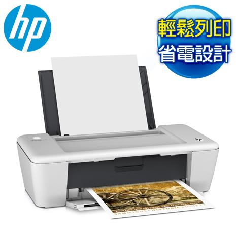 HP Deskjet 1010 噴墨印表機