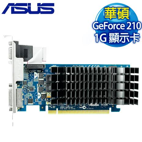 ASUS 華碩 EN210 Silent/1GD3/DI/V2LP PCIE顯示卡《原廠註冊四年保固》
