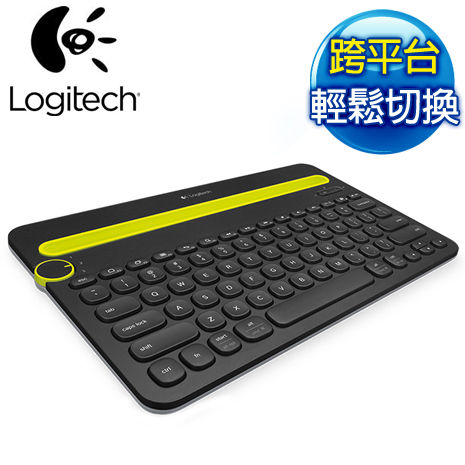 羅技 K480 多功能藍牙鍵盤《黑》