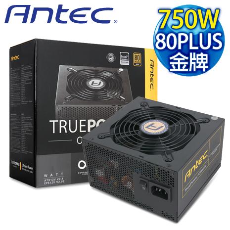 Antec 安鈦克 TruePower TP-750C 750W 80+金牌 電源供應器