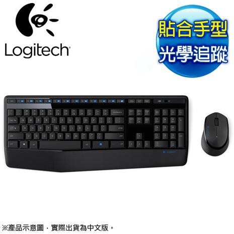 羅技 MK345 無線鍵鼠組