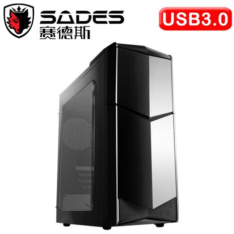 SADES 賽德斯 巴風特M USB3.0 黑1大 電腦機殼