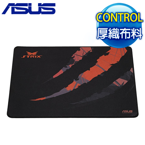 ASUS 華碩 STRIX GLIDE CONTROL 梟鷹 電競滑鼠墊