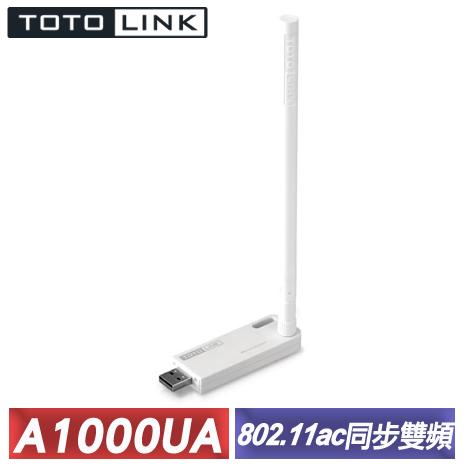 TOTOLINK〈A1000UA〉飆速AC雙頻USB無線網卡