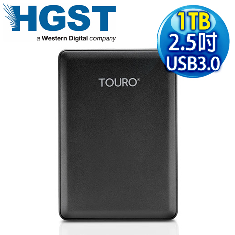 HGST Touro 1TB 2.5吋 USB3.0 外接式硬碟《輕薄版》