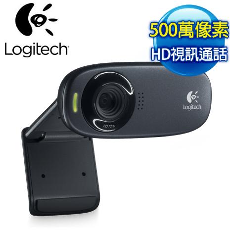 羅技 C310 HD視訊攝影機