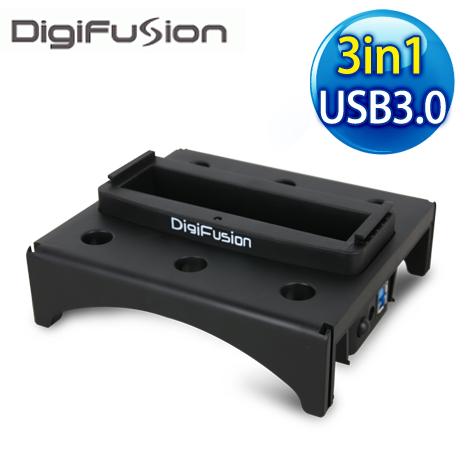 伽利略 2.5/3.5吋/SSD USB3.0 3 in 1硬碟座(2535D-U3)