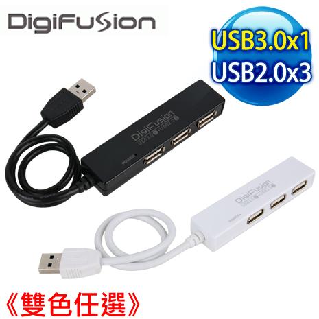 伽利略 U1雙速 USB3.0 4Port HUB《雙色任選》