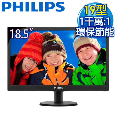 PHILIPS 飛利浦 193V5LSB2 19型 TFT-LCD 液晶螢幕
