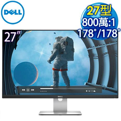 DELL  S2715H 27型 IPS 液晶螢幕《原廠三年保固》