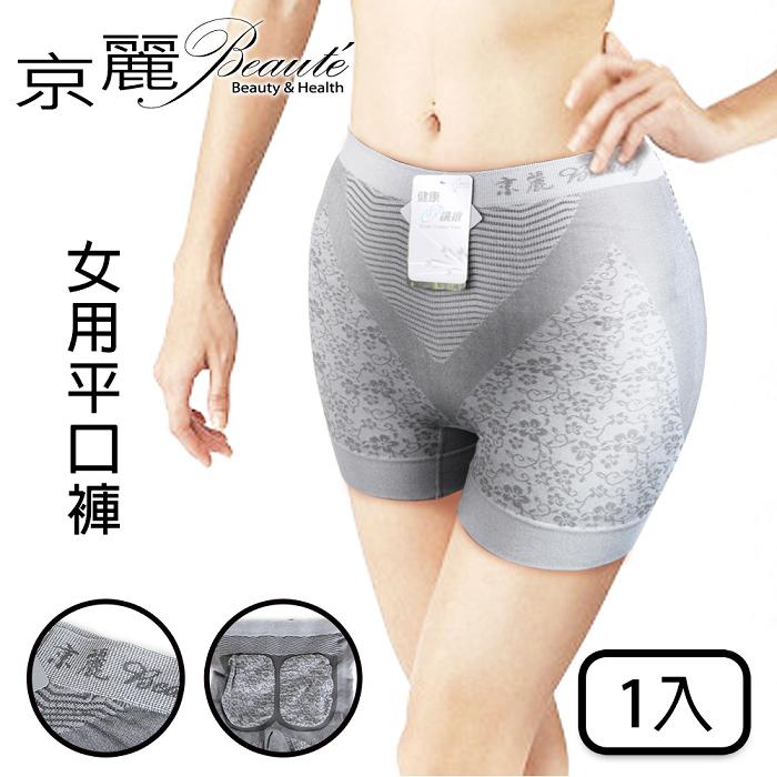 【京麗 Beauty】竹炭能量健康女款平口褲1入(F)