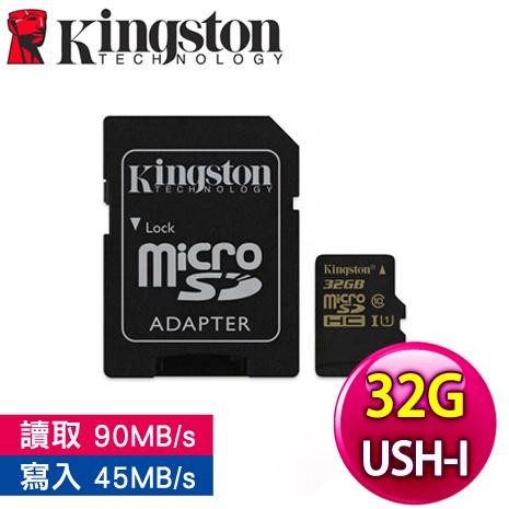 Kingston 金士頓 32G MicroSDHC(C10) UHS-I 記憶卡(SDCA10/32G)