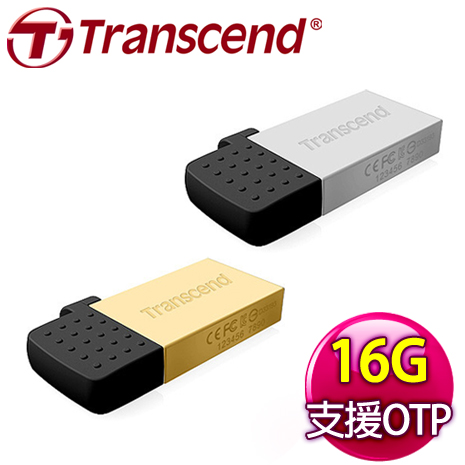 Transcend 創見 JF380 16G OTG隨身碟《雙色任選》