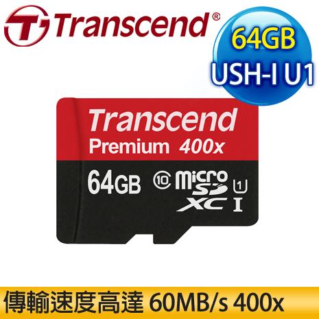 Transcend 創見 64G MicroSDXC(C10) UHS-I 400x 記憶卡