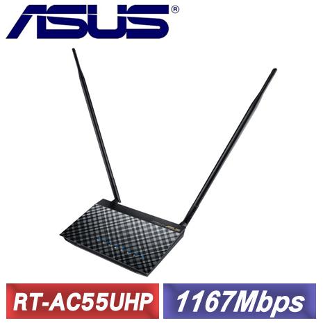 ASUS 華碩 RT-AC55UHP 無線分享器