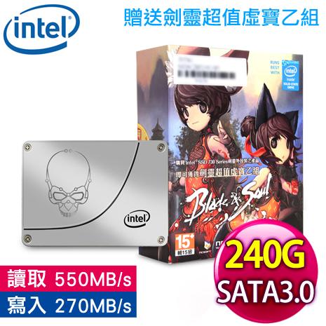 Intel 730 240G SATA3 2.5吋 SSD固態硬碟《送劍靈虛寶-雪虎裝》