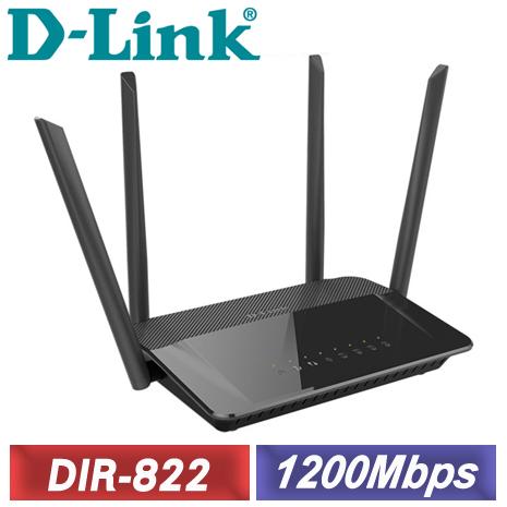 D-Link 友訊 DIR-822 無線雙頻分享器